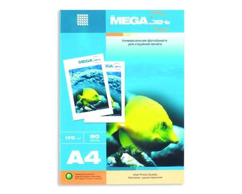 Фотобумага MEGA Jet матовая А4 170 г/кв.м 50 листов - (47003К)