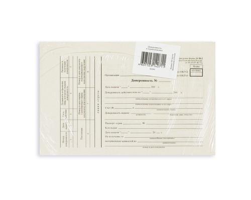 Бланк Доверенность форма М-2 офсет А5 154x216 мм 100 листов - (66996К)