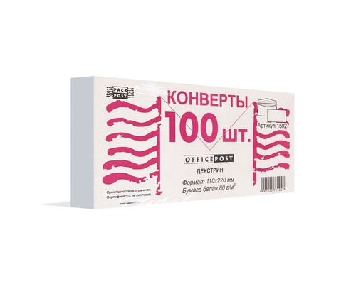 Конверт почтовый OfficePost E65 110x220 мм белый с клеем 100 штук в упаковке - (76338К)