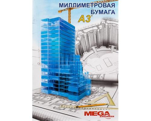 Бумага миллиметровая Mega Engineer А3 80 г/кв.м голубая 20 листов - (330305К)