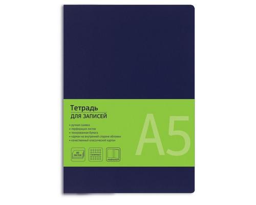 Бизнес-тетрадь Attache Office Style А5 40 листов синяя в клетку на сшивке 127х203 мм - (370301К)