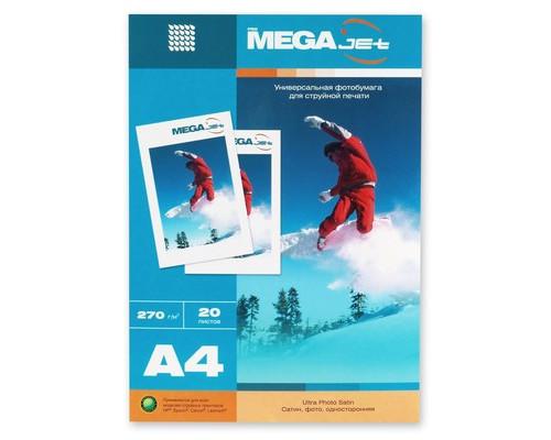 Фотобумага MEGA Jet Ultra Photo сатин А4 270 г/кв.м 20 листов - (47008К)