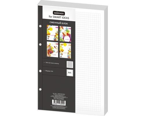 Сменный блок для тетрадей Mariner A4-100 листов белый в клетку - (496175К)