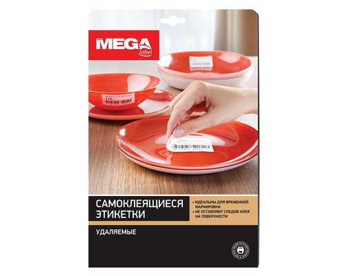Этикетки самоклеящиеся ProMega Label удаляемые белые 70х42.3 мм 21 штука на листе А4 100 листов в упаковке - (350814К)