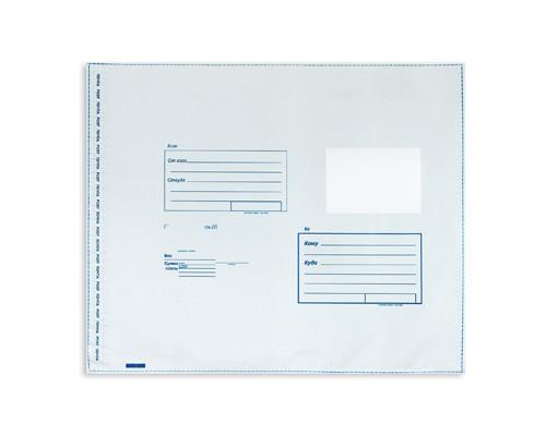 Пакет почтовый полиэтиленовый 320x355 мм - (57877К)