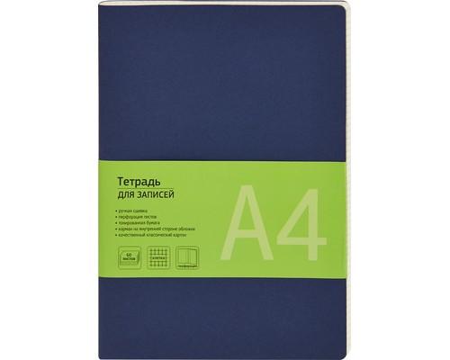 Бизнес-тетрадь Attache Office Style А4 60 листов синяя в клетку на сшивке 195х275 мм - (370302К)