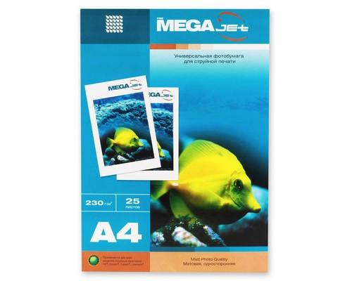 Фотобумага MEGA Jet матовая А4 230 г/кв.м 25 листов - (47626К)