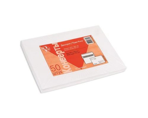 Конверт почтовый ForPost C4 229x324 мм Куда-Кому белый с клеем 50 штук в упаковке - (76323К)
