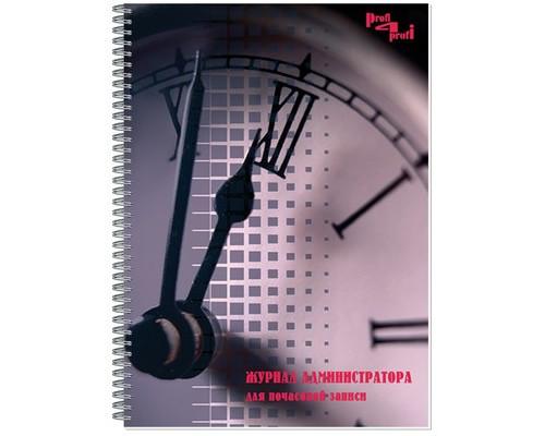Журнал администратора А4 50 листов - (395879К)