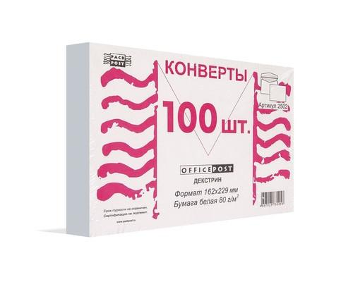 Конверт почтовый OfficePost С5 162x229 мм белый с клеем 100 штук в упаковке - (76330К)