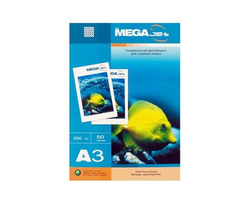 Фотобумага MEGA Jet матовая А3 200 г/кв.м 50 листов - (97082К)