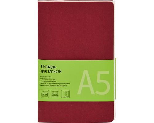Бизнес-тетрадь Attache Office Style А5 40 листов бордовая в клетку на сшивке 127х203 мм - (370304К)