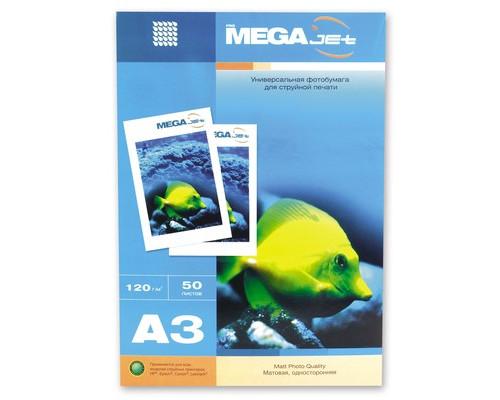 Фотобумага MEGA Jet матовая А3 120 г/кв.м 50 листов - (50832К)