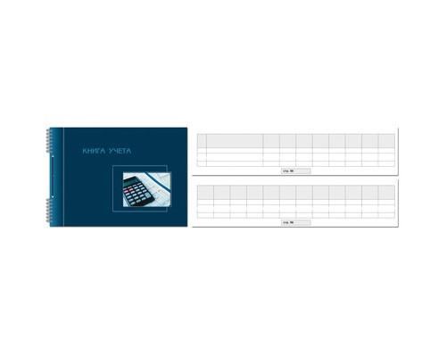 Книга учета бухгалтерская офсет А4 горизонтальная 50 листов пустографка на гребне - (372217К)