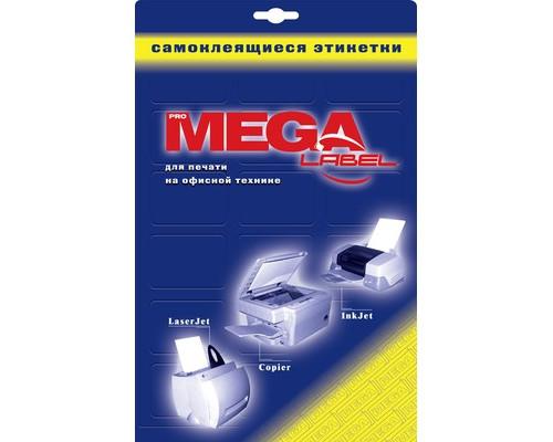 Этикетки самоклеящиеся ProMega Label белые 70х33.8 мм 24 штуки на листе А4, 25 листов в упаковке - (75205К)
