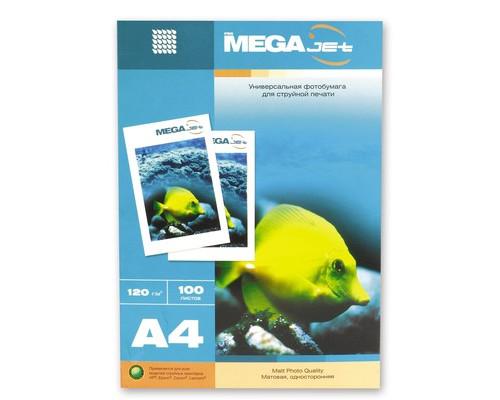 Фотобумага MEGA Jet матовая А4 120 г/кв.м 100 листов - (47002К)