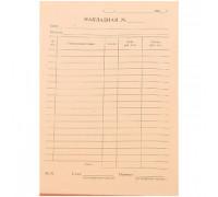Бланк Накладная газетная бумага А5 154x216 мм 60 книжек по 100 листов - (126582К)