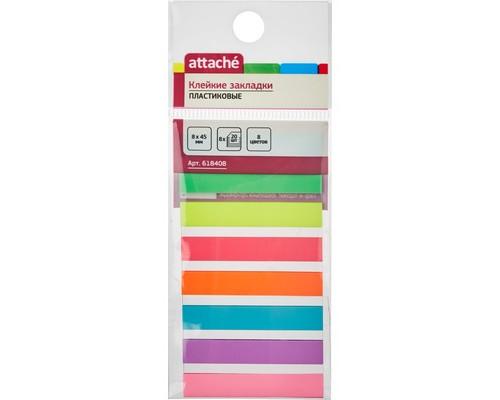 Закладки клейкие Attache пластиковые 8х45 мм 8 цветов по 20 листов - (618408К)