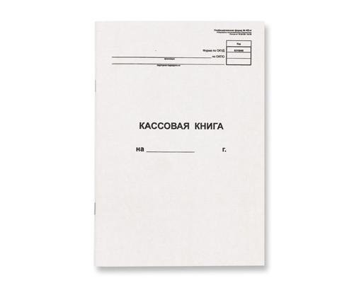 Книга кассовая вертикальная NКО-4 на скрепке 48 листов - (54К)
