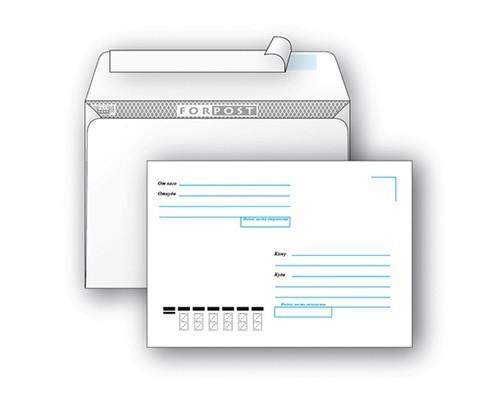 Конверт почтовый ForPost C4 229x324 мм Куда-Кому белый удаляемая лента 250 штук в упаковке - (106049К)