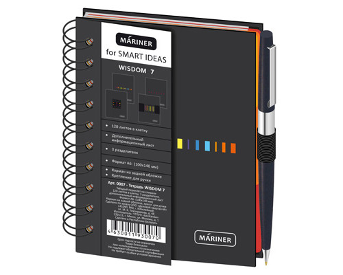 Бизнес-тетрадь Mariner Wisdom 7 А6 120 листов черная в клетку 3 разделителя на спирали 100х140 мм, дизайн 2 - (309169К)
