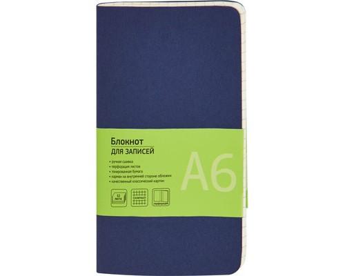 Блокнот Attache Office Style А6 32 листа синий в клетку на сшивке 80х140 мм - (370300К)