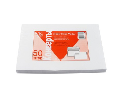 Конверт почтовый BusinessPost C4 229x324 мм белый удаляемая лента левое верхнее окно 50 штук в упаковке - (128771К)