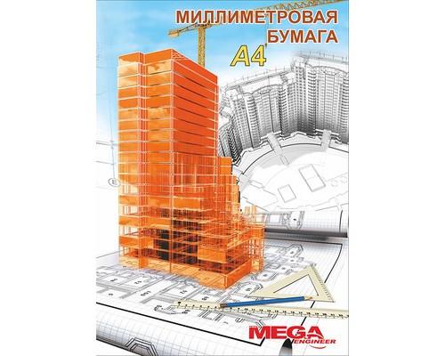 Бумага миллиметровая Mega Engineer А4 80 г/кв.м оранжевая 20 листов - (348237К)