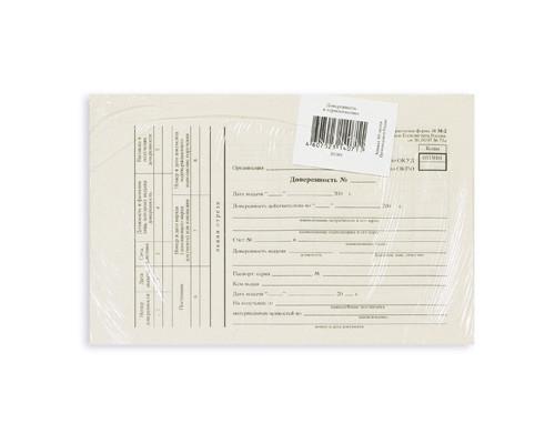 Бланк Доверенность офсет форма М-2 офсет А5 154x216 мм 5 книжек по 100 листов - (43678К)