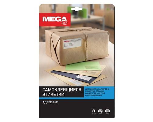 Этикетки самоклеящиеся ProMega Label адресные прозрачные 63.5x38.1 мм 21 штука на листе А4, 25 листов в упаковке - (549273К)