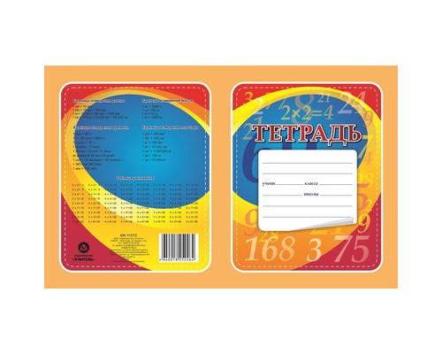 Тетрадь по математике 12 листов клетка с таблицей умножения - (647901К)