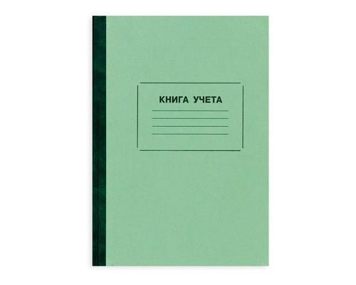 Книга учета амбарная газетная бумага А4 96 листов в клетку на сшивке - (14721К)