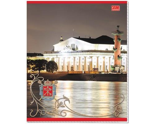 Тетрадь общая Полином Виды Санкт-Петербурга А5 48 листов клетка на скрепке - (106743К)
