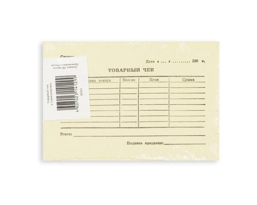 Бланк Товарный чек газетная бумага А6 111x154 мм 120 книжек по 100 листов - (126585К)