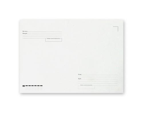 Конверт почтовый С4 229x324 мм Куда-Кому белый 500 штук в упаковке - (76425К)
