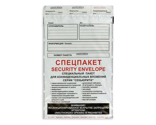 Пакет почтовый Security Suominen B4 полиэтиленовый 250x353 мм 500 штук в упаковке - (81277К)
