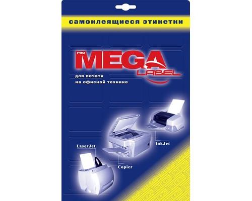 Этикетки самоклеящиеся ProMega Label белые 70х37 мм 24 штуки на листе А4, 10 листов в упаковке - (439295К)