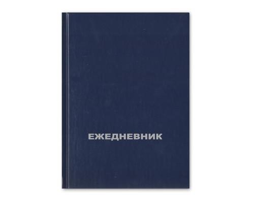 Ежедневник недатированный бумвинил А6 128 листов синий 105x140 мм - (14672К)