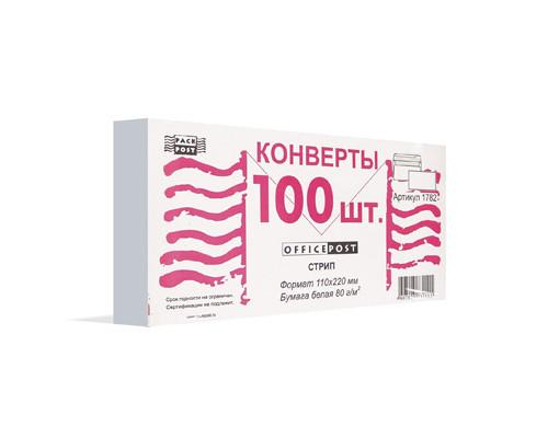 Конверт почтовый OfficePost E65 110x220 мм белый удаляемая лента 100 штук в упаковке - (76333К)