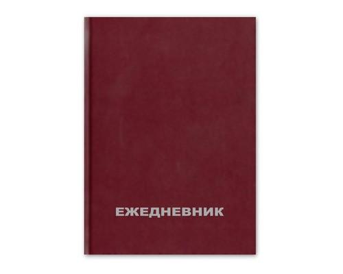 Ежедневник недатированный бумвинил А5 128 листов бордовый 128x200 мм - (257597К)