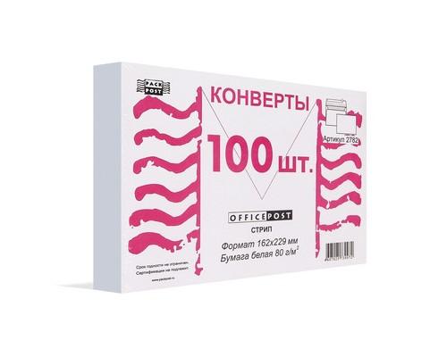 Конверт почтовый OfficePost С5 162x229 мм белый удаляемая лента 100 штук в упаковке - (76325К)