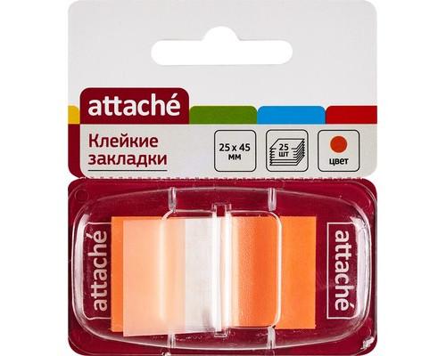 Закладки клейкие Attache пластиковые оранжевые 25 листов 25х45 мм в диспенсере - (166085К)