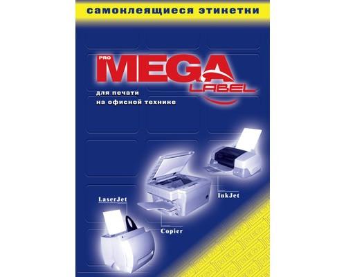 Этикетки самоклеящиеся ProMega Label белые 70х42.3 мм 21 штука на листе А4, 10 листов в упаковке - (439294К)