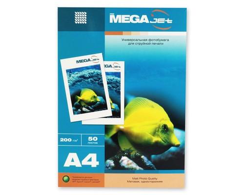 Фотобумага MEGA Jet матовая А4 200 г/кв.м 50 листов - (60575К)