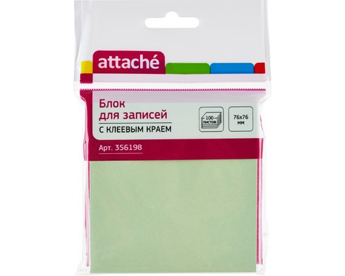 Клейкие листки Attache 76x76 мм салатовые пастельные 100 листов - (356198К)