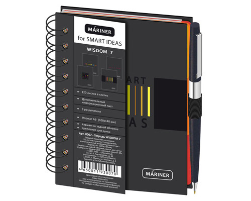 Бизнес-тетрадь Mariner Wisdom 7 А6 120 листов черная в клетку 3 разделителя на спирали 100х140 мм, дизайн 3 - (309170К)