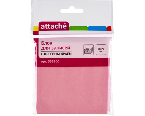 Клейкие листки Attache 76x76 мм розовые пастельные 100 листов - (356200К)