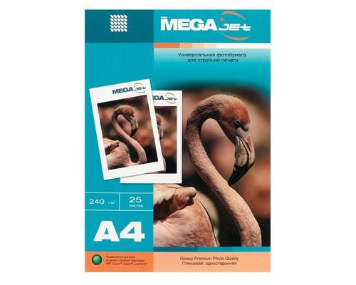 Фотобумага MEGA Jet Glossy Premuim глянцевая А4 240 г/кв.м 25 листов - (215066К)