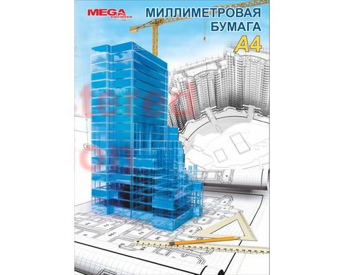 Бумага миллиметровая Mega Engineer А4 80 г/кв.м голубая 20 листов - (330306К)