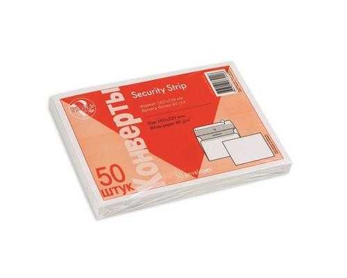 Конверт почтовый Garantpost С5 162x229 мм белый удаляемая лента 50 штук в упаковке - (76329К)